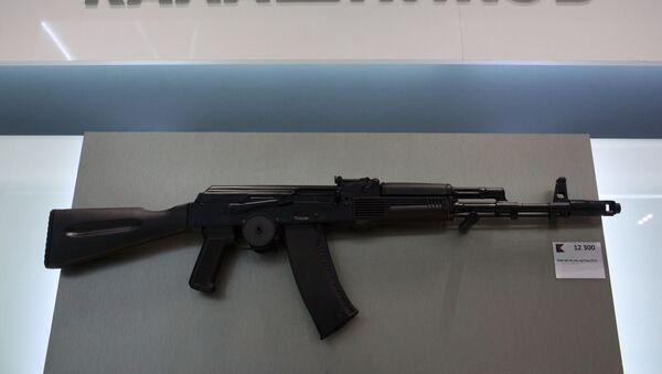 AK-74 - Sputnik Việt Nam