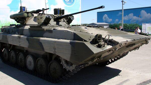 BMP-2M - Sputnik Việt Nam