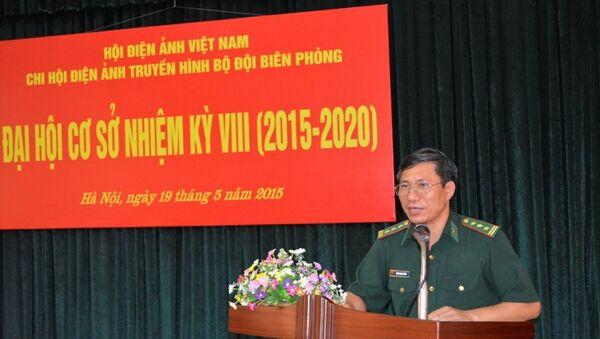 Hoàng Ngọc Thanh - Sputnik Việt Nam
