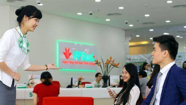 Tham vọng lợi nhuận vạn tỷ, VPBank lên kế hoạch tăng vốn khủng - Sputnik Việt Nam