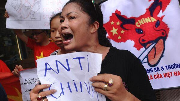 Biểu tình phản đối thông qua Luật đặc khu ở Việt Nam - Sputnik Việt Nam