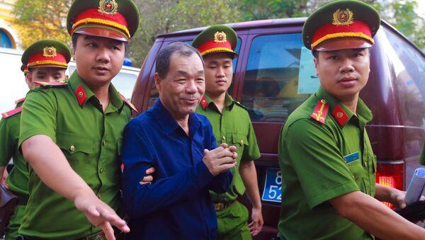 Trầm Bê - Sputnik Việt Nam