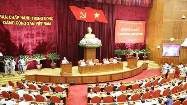 Khai mạc Hội nghị toàn quốc về công tác phòng, chống tham nhũng - Sputnik Việt Nam