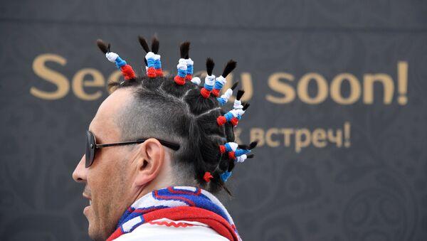 Người hâm mộ của Giải Vô địch Bóng đá Thế giới - Sputnik Việt Nam