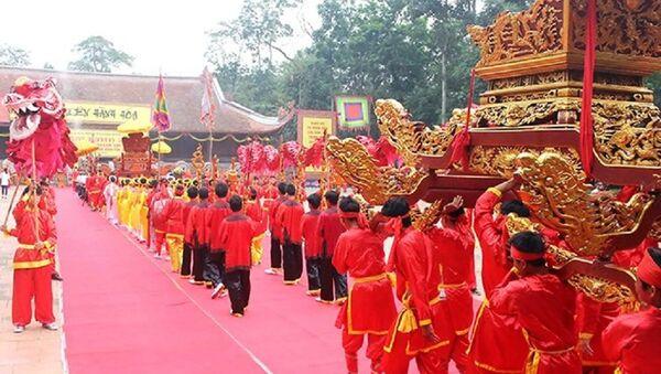 Lễ hội ở Thanh Hóa - Sputnik Việt Nam