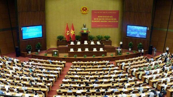 Hội nghị cán bộ toàn quốc học tập, quán triệt, triển khai thực hiện các nghị quyết trung ương 7, khóa XII của Đảng tổ chức hôm nay 29-6 - Sputnik Việt Nam