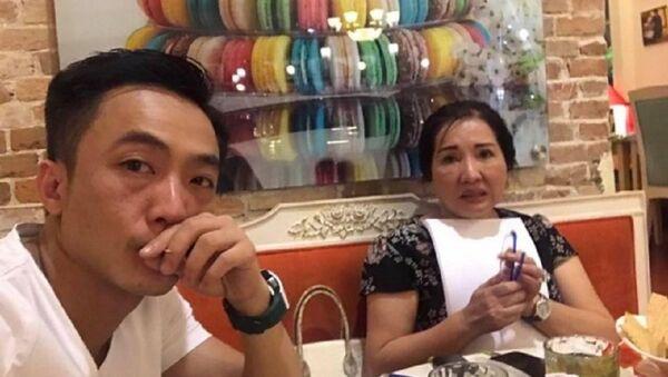 Bà Nguyễn Thị Như Loan và doanh nhân Nguyễn Quốc Cường - Sputnik Việt Nam