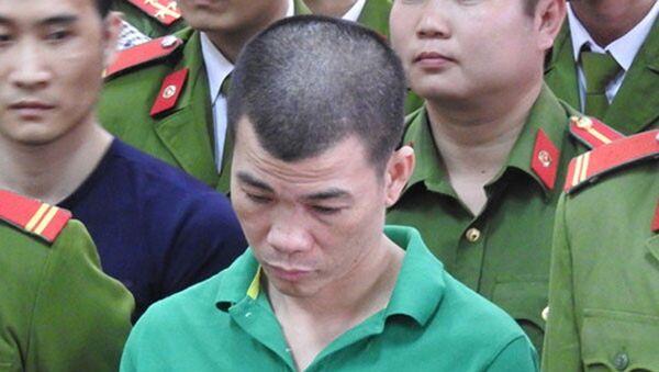 Trần Đức Duy - Sputnik Việt Nam