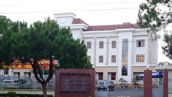 Trụ sở HĐND tỉnh Gia Lai - Sputnik Việt Nam