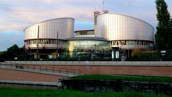 Công ước châu Âu về Nhân quyền  - Sputnik Việt Nam