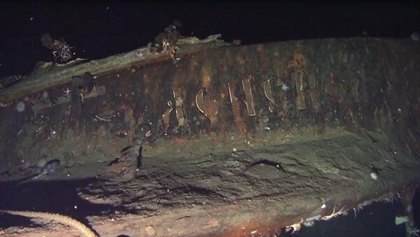 Tìm thấy tàu tuần dương Dmitry Donskoi bị đắm năm 1905 trong biển Nhật Bản - Sputnik Việt Nam