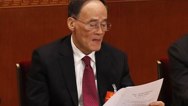 Phó Chủ tịch Trung Quốc Vương Kỳ Sơn - Sputnik Việt Nam