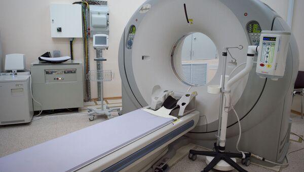 MRI - Sputnik Việt Nam