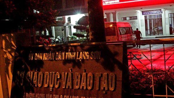 Tổ công tác của Bộ GD&ĐT làm việc tại Sở GD&ĐT Lạng Sơn đến 1h20 ngày 20/7. - Sputnik Việt Nam