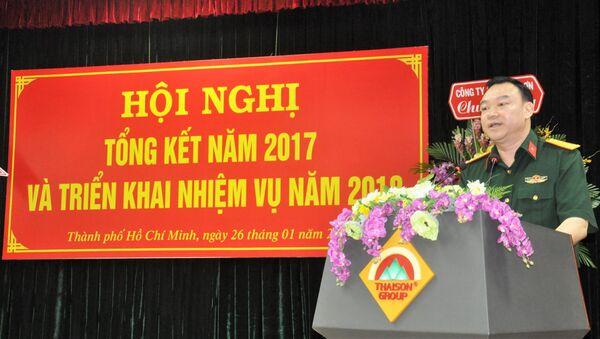 Đại tá Phùng Danh Thắm - Sputnik Việt Nam