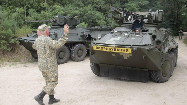 Xe bọc thép Ukraine ở Kiev - Sputnik Việt Nam