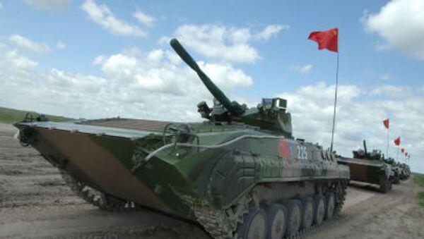BMP Type 86A - Sputnik Việt Nam