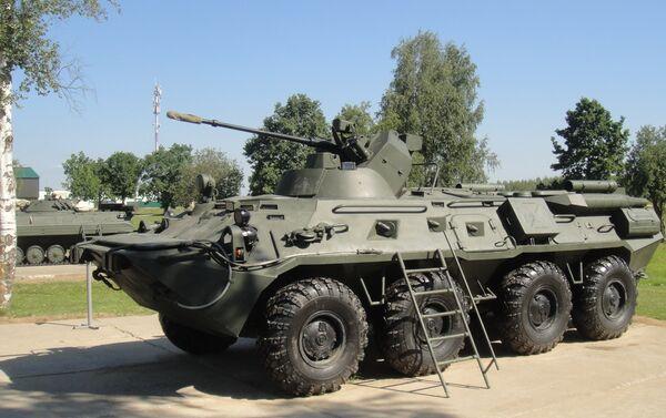 BTR-82A - Sputnik Việt Nam