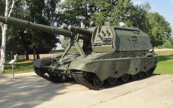 Pháo tự hành MSTA-C - Sputnik Việt Nam