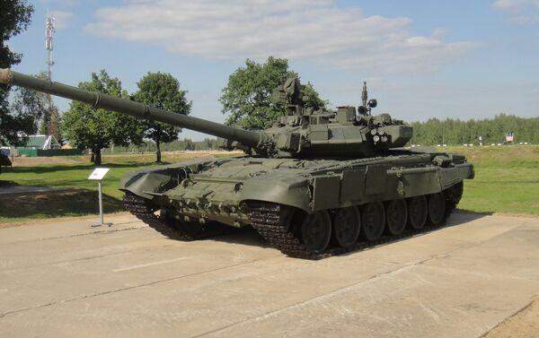 T-90A - Sputnik Việt Nam