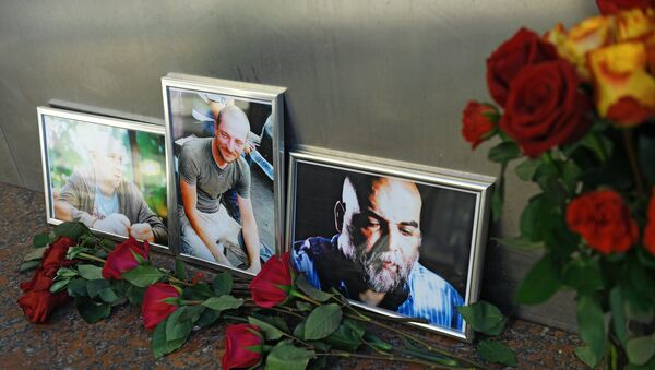 Các nhà báo Nga bị sát hại ở Cộng hòa Trung Phi (CAR) - Sputnik Việt Nam
