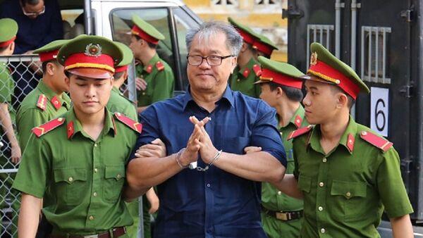 Bị cáo Phạm Công Danh - Sputnik Việt Nam