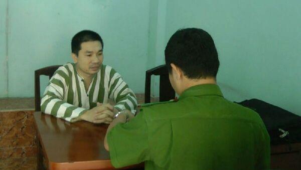 Trùm ma túy Văn Kính Dương khi bị bắt giữ - Sputnik Việt Nam