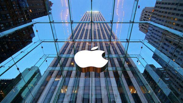 Apple Store - Sputnik Việt Nam