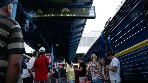 Đường sắt Ukraina - Sputnik Việt Nam