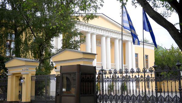 Đại sứ quán Hy Lạp tại Moscow - Sputnik Việt Nam