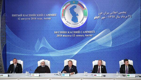 Hội nghị thượng đỉnh các nước vùng Caspian - Sputnik Việt Nam
