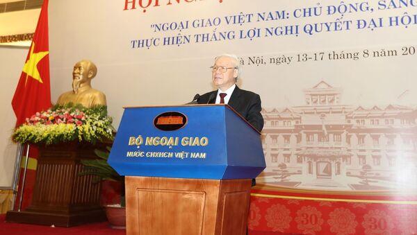 Tổng Bí thư Nguyễn Phú Trọng phát biểu chỉ đạo Hội nghị. - Sputnik Việt Nam