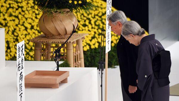 Nhật hoàng Akihito và Hoàng hậu Michiko - Sputnik Việt Nam