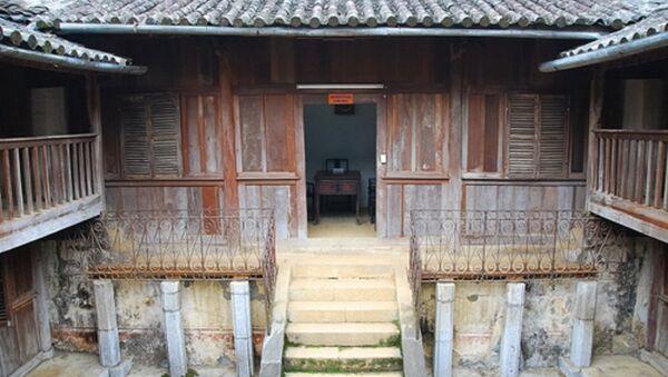 Khu phòng làm việc và tiếp khách trong dinh thự họ Vương. - Sputnik Việt Nam