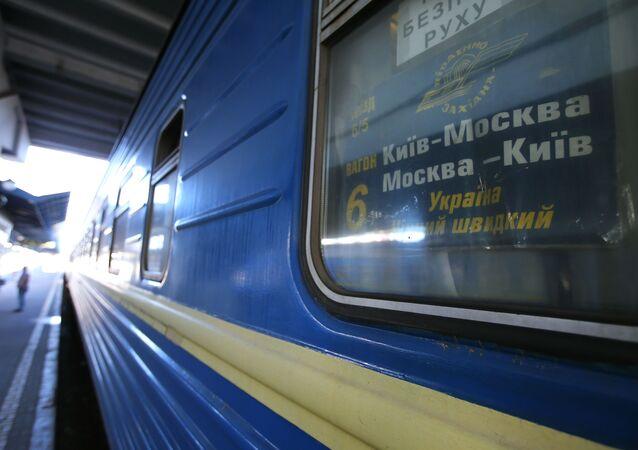 Đường sắt Ukraina