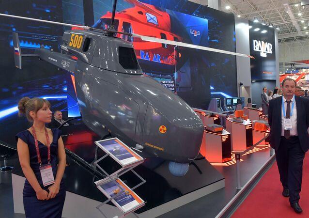 Diễn đàn quân sự-kỹ thuật quốc tế thường niên Quân đội 2018