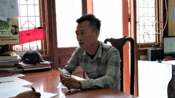 Tuấn Anh thừa nhận hành vi tại cơ quan công an - Sputnik Việt Nam