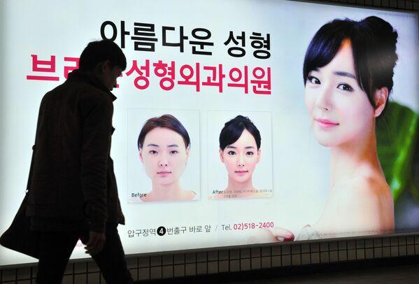 Hàn Quốc – Người đẹp lý tưởng cần có chiếc cằm V line, mắt hai mí to tròn, mũi và miệng nhỏ, còn làn da rất sáng. Trên ảnh: Quảng cáo phẫu thuật thẩm mỹ ở Hàn Quốc - Sputnik Việt Nam