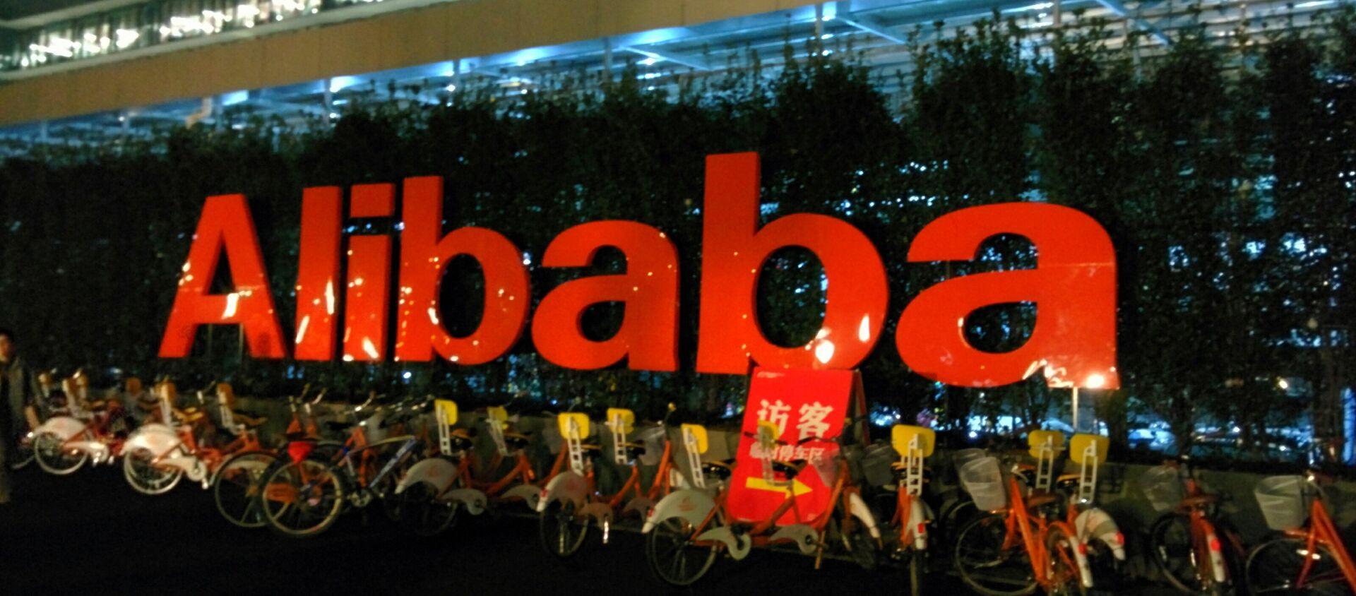 Alibaba - Sputnik Việt Nam, 1920, 25.12.2020
