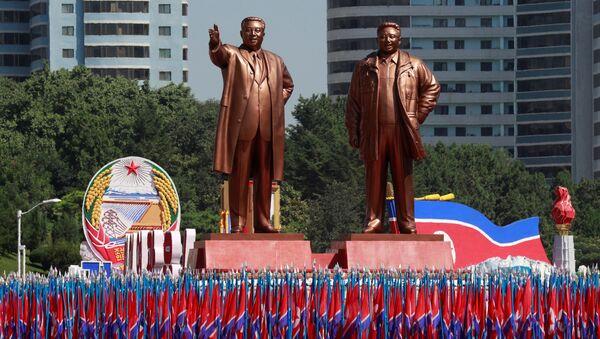 Lễ diễu binh kỷ niệm lần thứ 70 Quốc khánh Triều Tiên - Sputnik Việt Nam