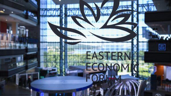 Diễn đàn Kinh tế Đông EEF-2018 - Sputnik Việt Nam