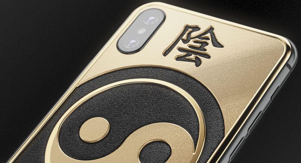 Điện thoại iPhone Xs Caviar của bộ sưu tập Bùa hộ mệnh
