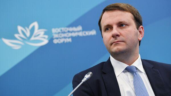 Bộ trưởng Bộ Phát triển Kinh tế Maxim Oreshkin tại Diễn đàn Kinh tế Đông - Sputnik Việt Nam