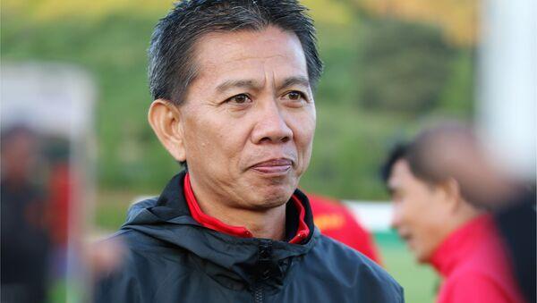 HLV Hoàng Anh Tuấn vẫn có chút tiếc nuối khi U20 Việt Nam không tận dụng được cơ hội ở World Cup. - Sputnik Việt Nam