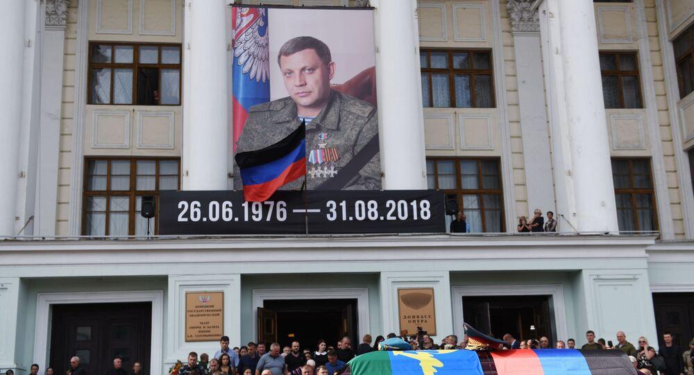 Lễ truy điệu người đứng đầu CHND Donetsk Alexandr Zakharchenko