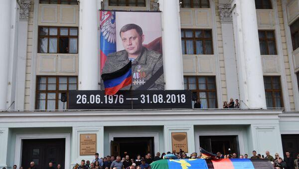 Lễ truy điệu người đứng đầu CHND Donetsk Alexandr Zakharchenko - Sputnik Việt Nam