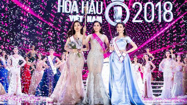 Người đẹp Trần Tiểu Vy đăng quang Hoa hậu Việt Nam 2018 - Sputnik Việt Nam