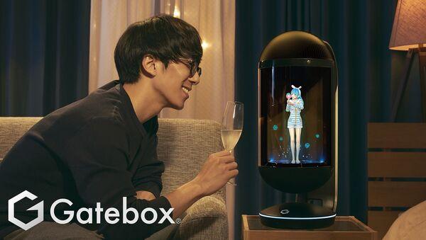 Một người đàn ông Nhật Bản kết hôn với Hologram - Sputnik Việt Nam