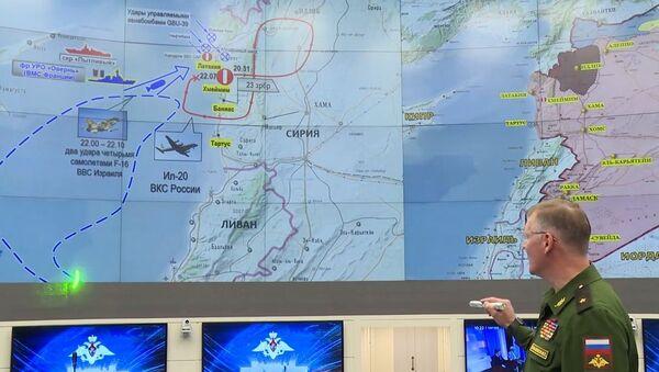 tại nạn IL-20 tại Syria - Sputnik Việt Nam
