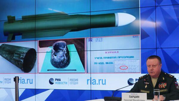 Bộ Quốc phòng Nga đưa ra những bằng chứng mới về vụ tai nạn máy bay MH17 - Sputnik Việt Nam